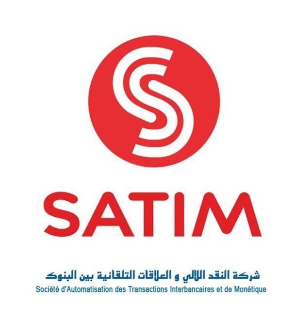 satim-insag
